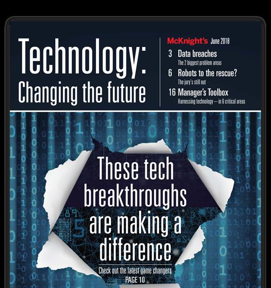 2018 Technology Supplement